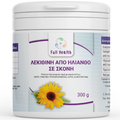 SUNFLOWER LECITHIN POWDER 300 GR