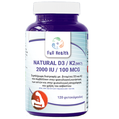 NATURAL D3-K2 2000IU 120V/CAPS